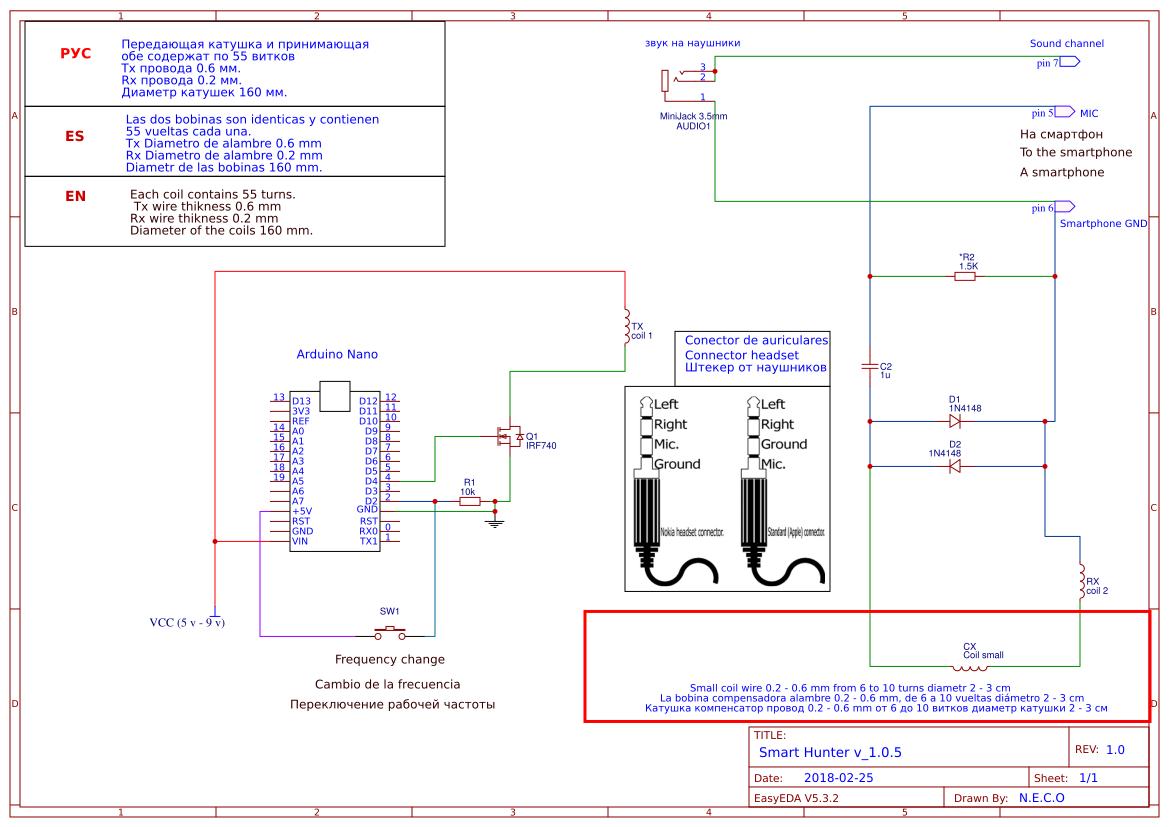 Detector Circuit Diagram Metal Detector Circuit Metal Detector Circuit